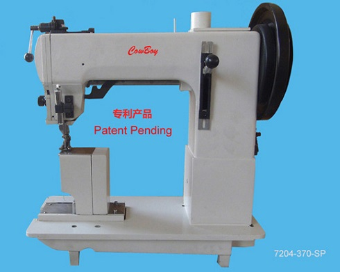 Post Bed Sewing Machine For Decorative Stitching Leather Sofas
