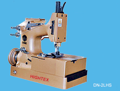 Newlong DN-2LHS left bag sewing head